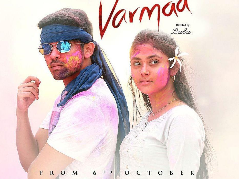 பாலாவும் இல்லை, `அர்ஜுன் ரெட்டி'யும் இல்லை... பாலா `வர்மா' என்ன சொல்கிறான்? #Varmaa