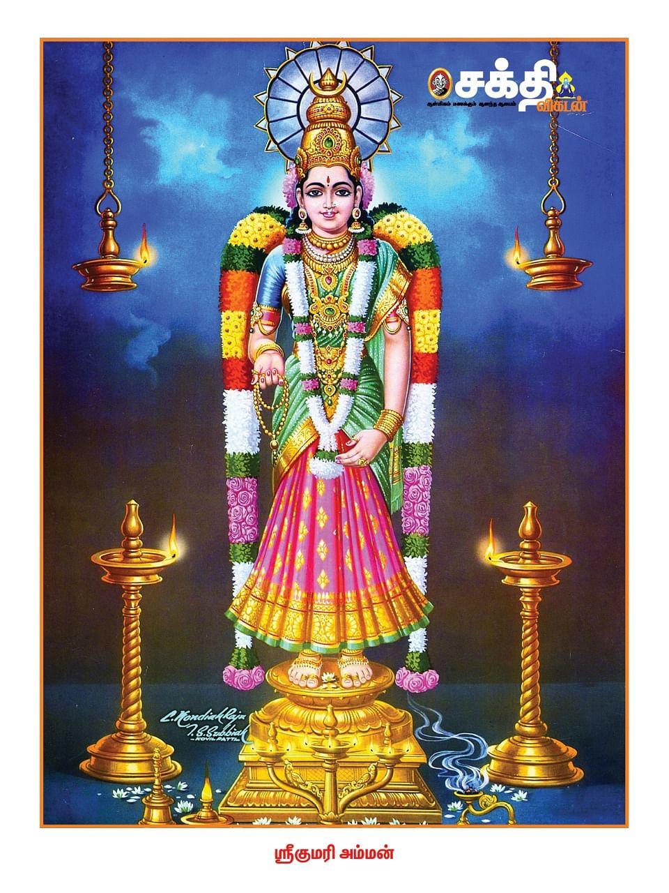 கன்னியாகுமரி அம்மன்