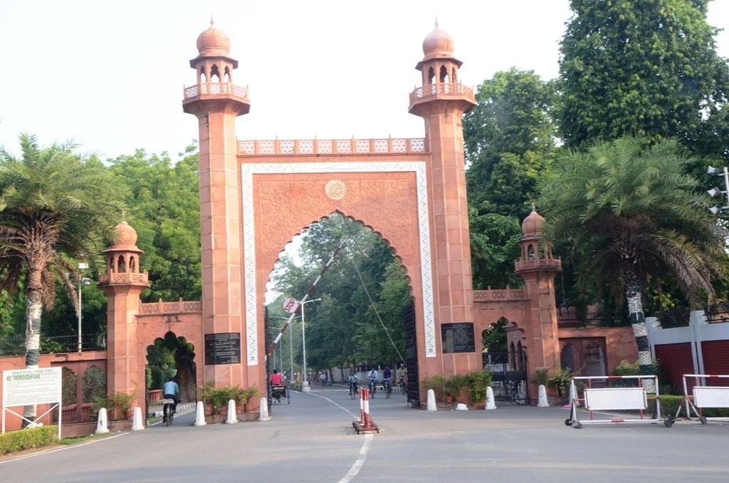 அலிகர் முஸ்லிம் பல்கலைகழகம்