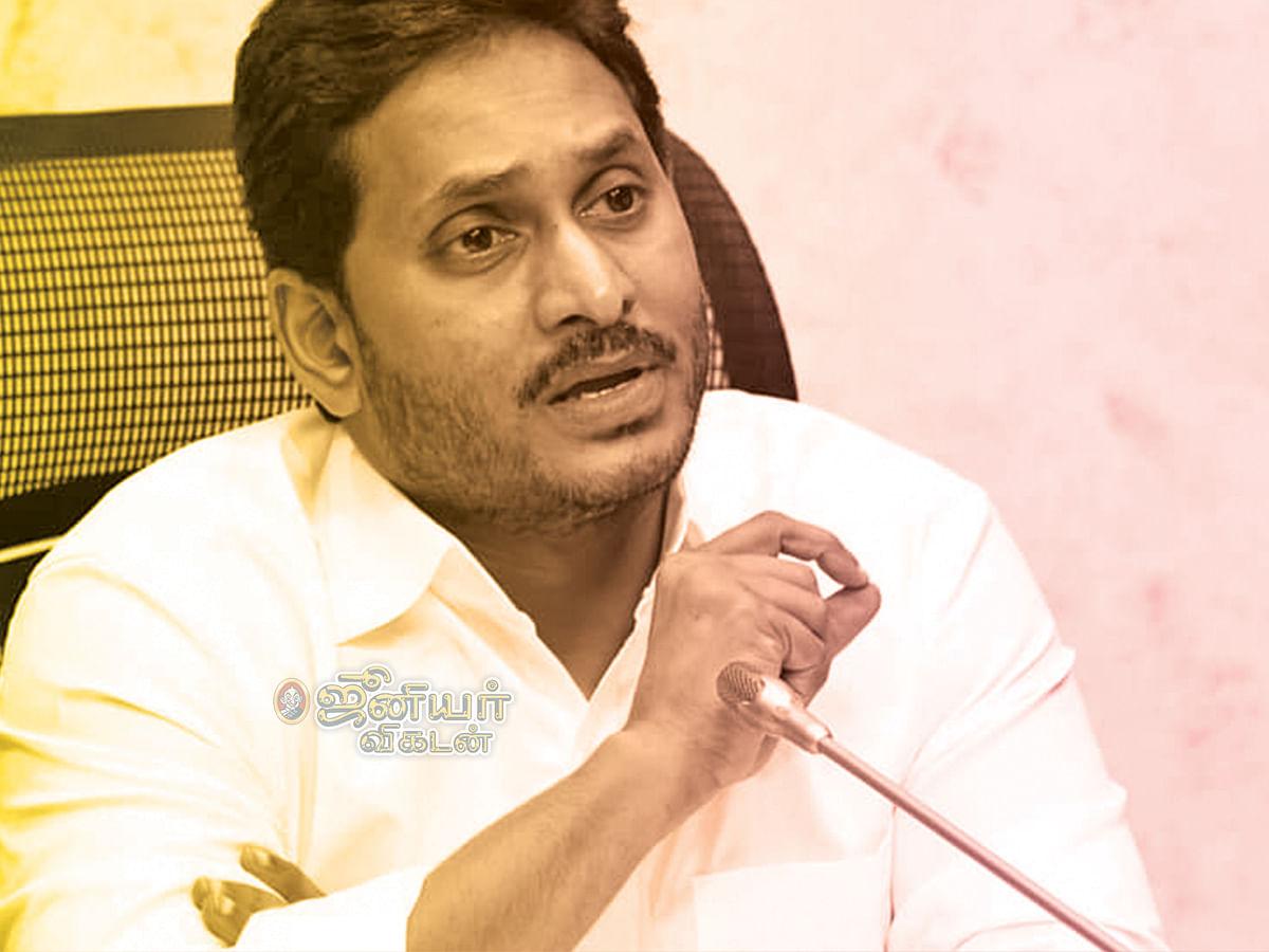 தடுப்பூசி விவகாரம்:`மாநிலம் VS ஒன்றிய அரசு என்றாகிவிட்டது' -கேரள முதல்வருக்கு ஆந்திர முதல்வர் கடிதம்