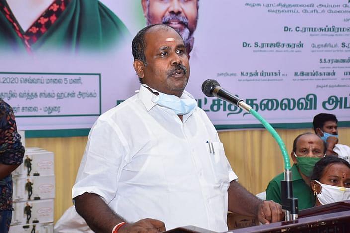 அமைச்சர் ஆர்.பி.உதயகுமார்