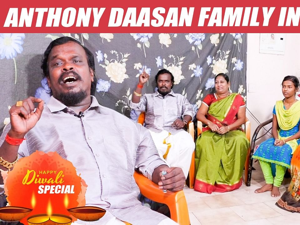 Anthony Daasan Mass performance with his Wife | First Time ever