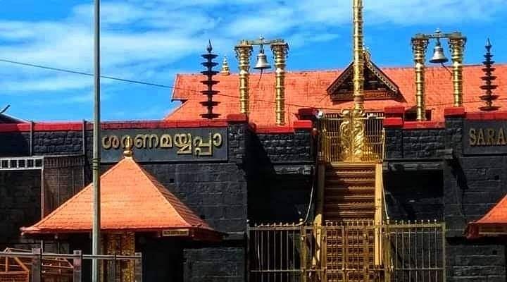 சபரிமலை ஐயப்ப சுவாமி கோயில்