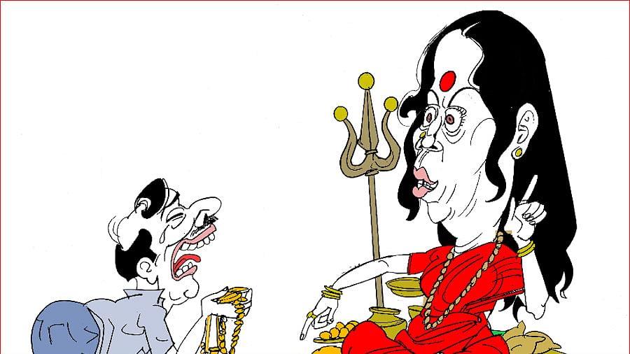போலி மந்திரக்காரி