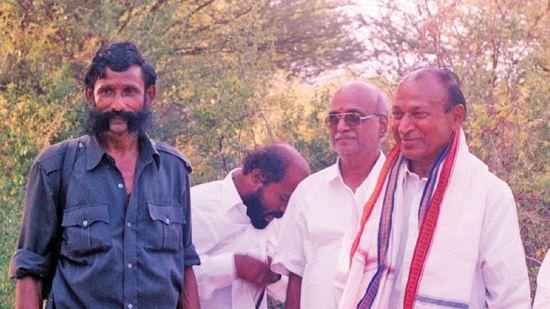 விகடன் பொக்கிஷம்