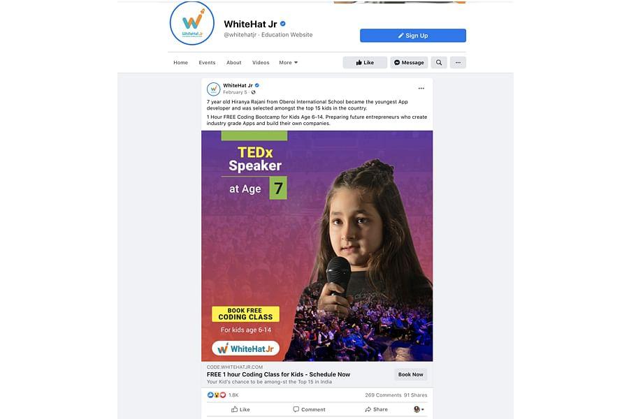 WhiteHat Jr Ad