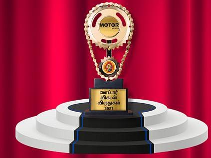 மோட்டார் விகடன் விருதுகள்