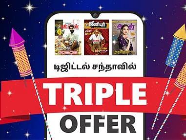 Diwali Triple Offer