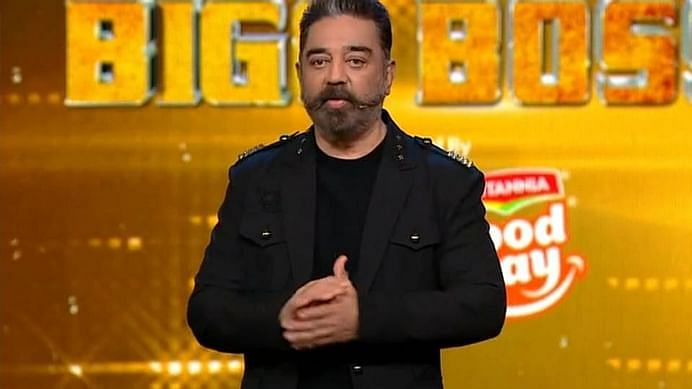 Bigg boss day 41 Review