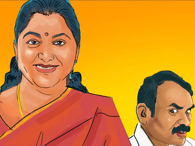 ஆத்தி கம்மிங்!