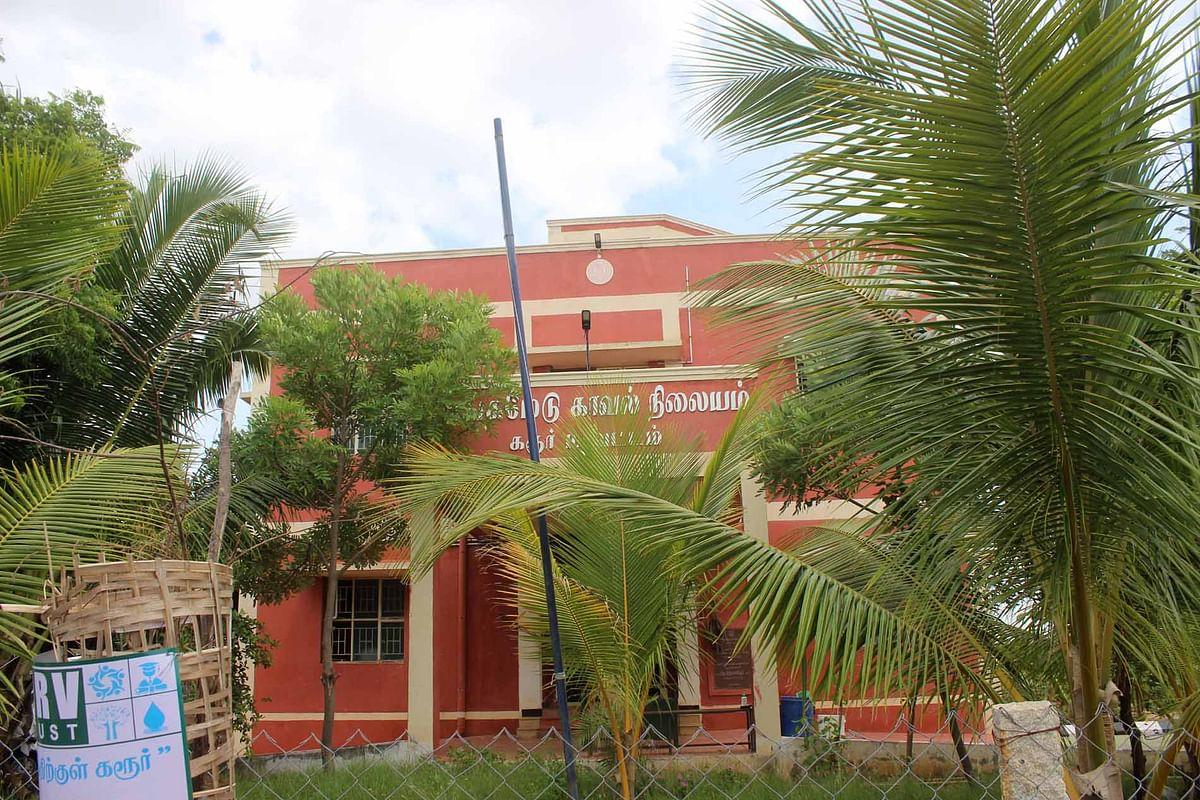 வெங்கமேடு காவல் நிலையம்