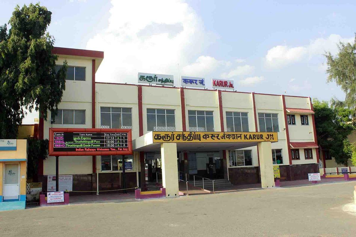கரூர் ரயில்வே நிலையம்