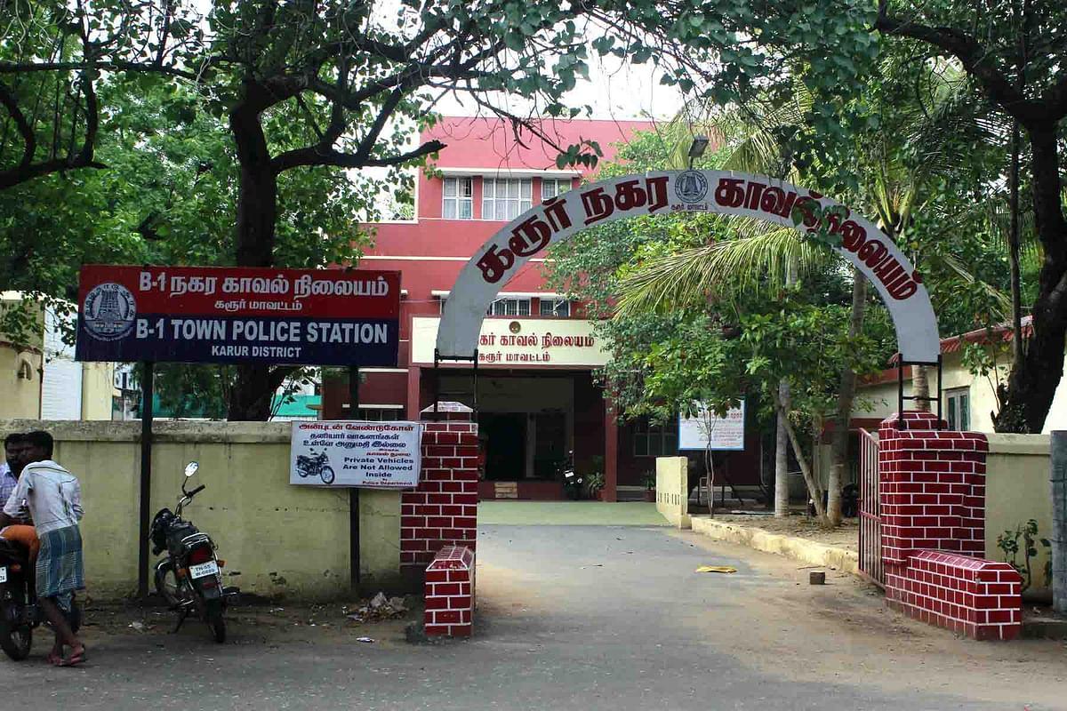 கரூர் நகர காவல் நிலையம்