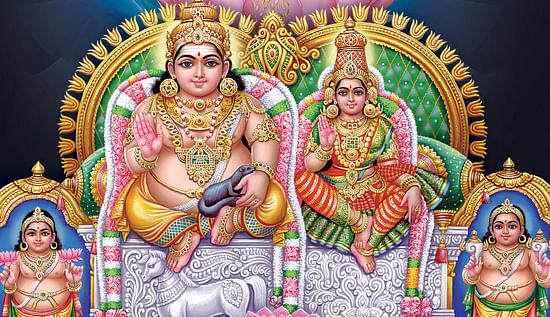 குபேர பூஜை