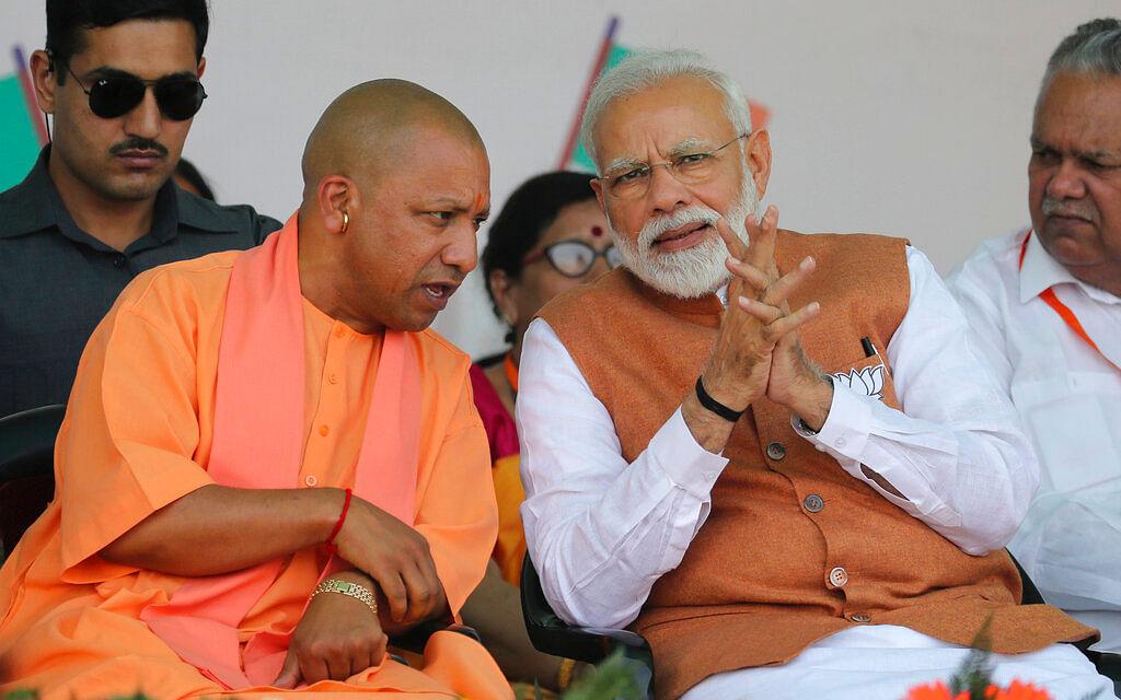 Narendra Modi, Yogi Adityanath