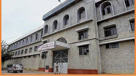 பரப்பன அக்ரஹாரா சிறை