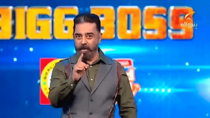 Bigg boss tamil season 4 latest updates