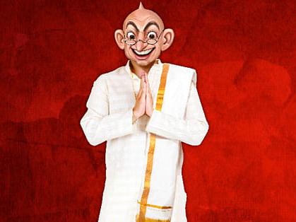 ஆனந்த விகடன் வாசகர்களே