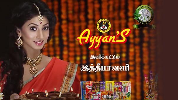 Ayyan Crackers