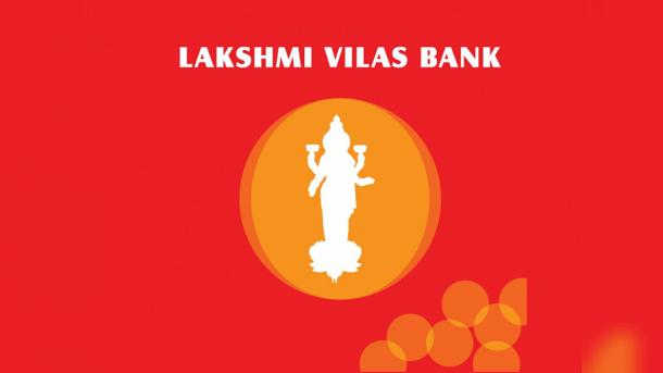 லக்ஷ்மி விலாஸ் வங்கி