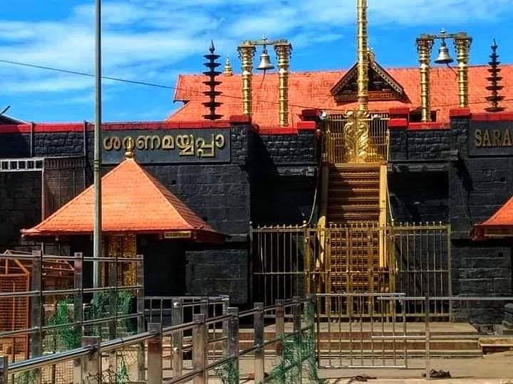 2 மணி நேரத்தில் முடிந்தது சபரிமலை தரிசன புக்கிங்... 63 நாள்களுக்கு 86,000 பக்தர்கள் முன்பதிவு!