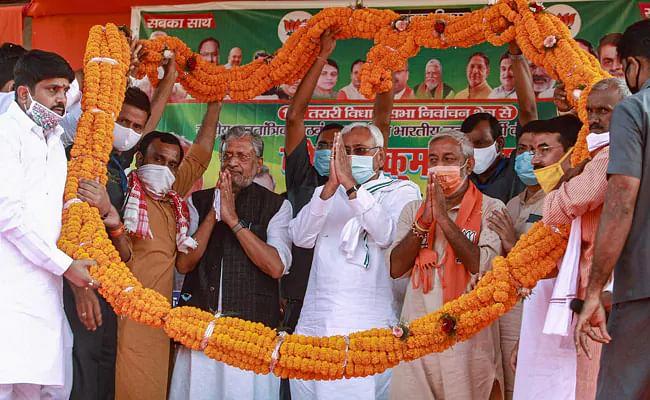 பீகார் தேர்தல்