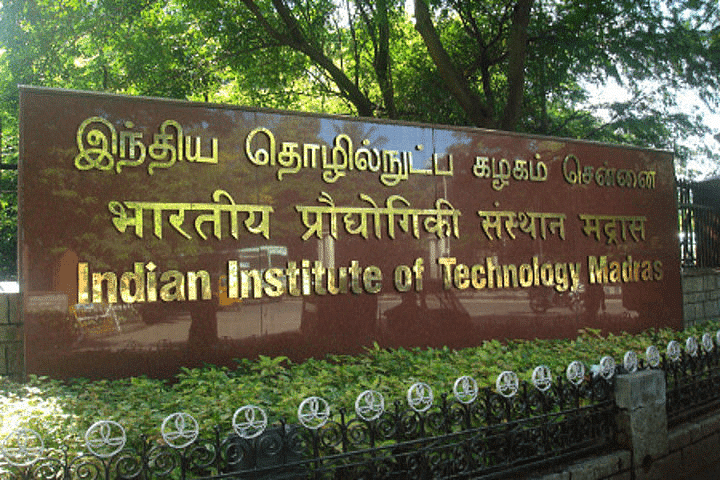 ஐஐடி - சென்னை