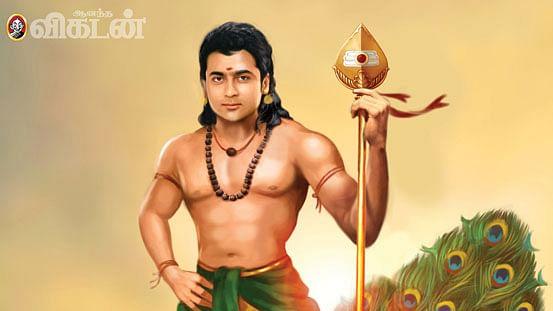 வாசகர் மேடை