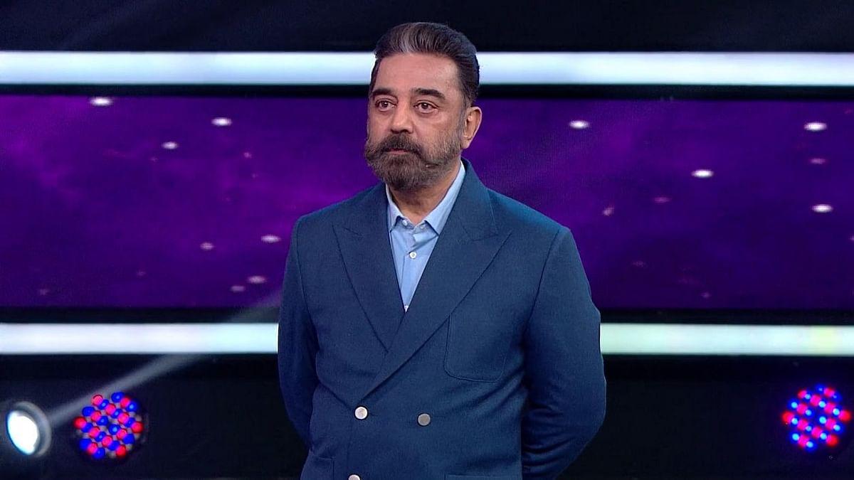 பிக்பாஸ் கமல்