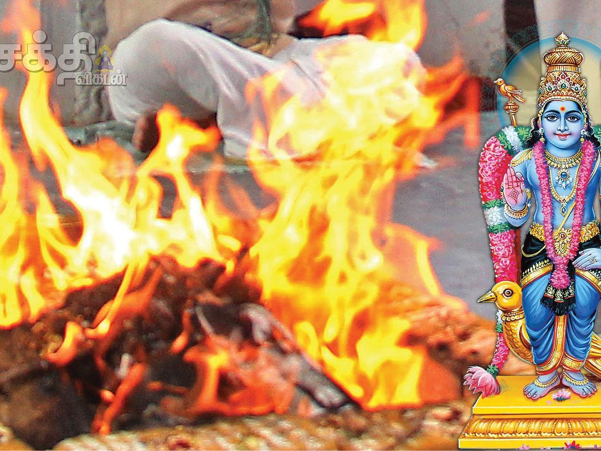 சொர்ண ஆகர்ஷண பைரவர் சந்நிதியில் சனிப்பெயர்ச்சி பரிகார ஹோமம்... நீங்களும் சங்கல்பிக்கலாம்!