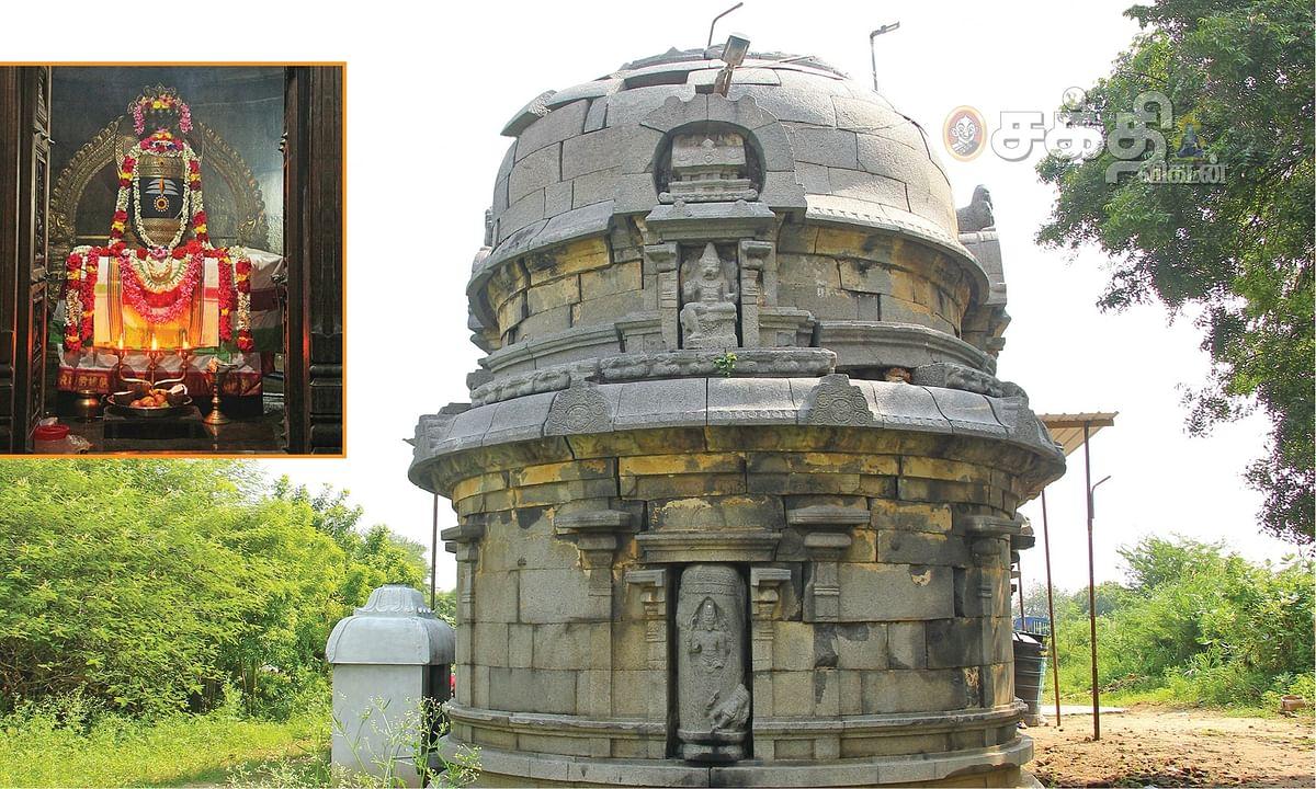 கேசாவரம் சிவாலயம்