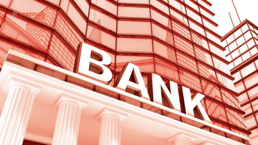 Bank (Representational Image)