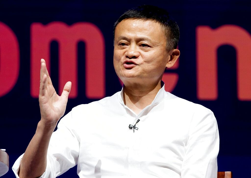 Chairman of Alibaba Group Jack Ma