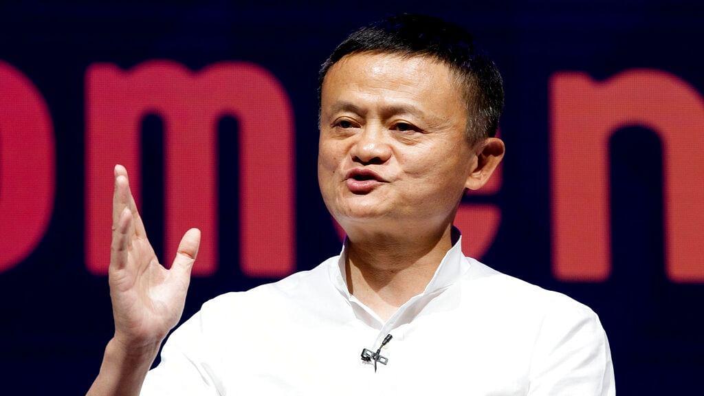 Chairman of Alibaba Group Jack Ma