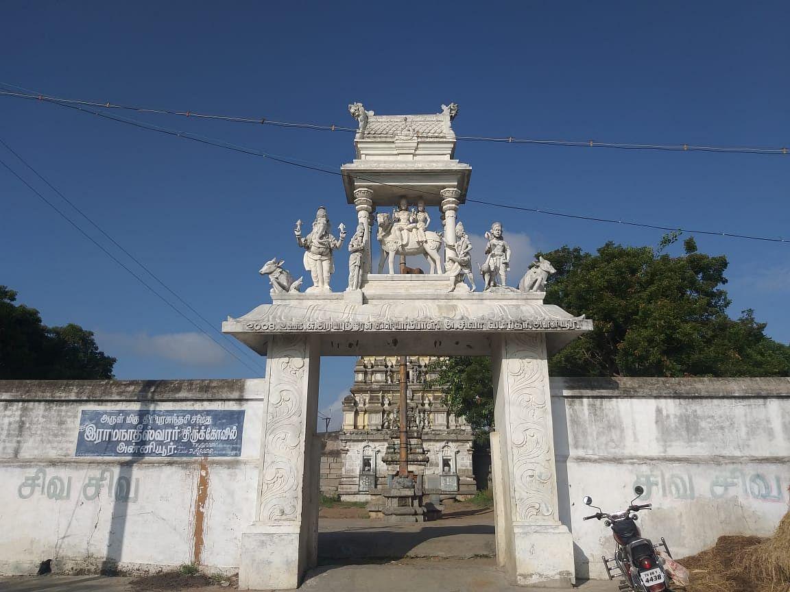 அன்னியூர் ராமநாதீஸ்வரர் திருக்கோயில் | சனிப்பெயர்ச்சி 2020