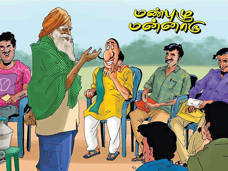 மண்புழு மன்னாரு : நம்மாழ்வார் சொல்லிய அந்த 'இயற்கை' ரகசியம்!