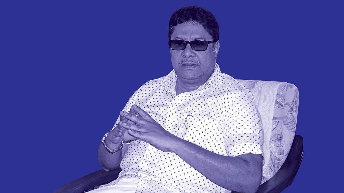 நாஜிம்