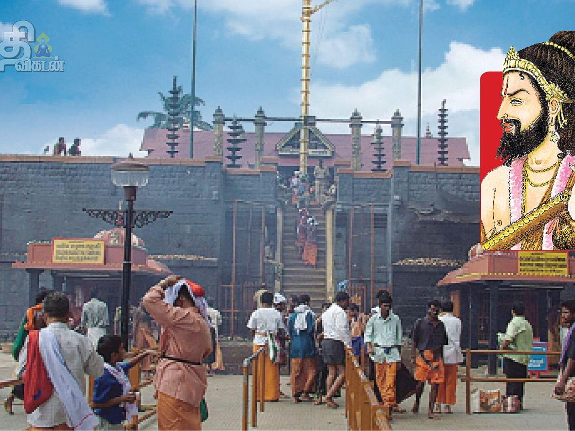 நாரதர் உலா:`ஆதங்கம்... பரிதவிப்பு... சபரி  யாத்திரை!'