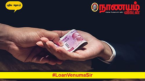 Loan Venuma Sir