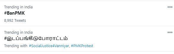 #BanPMK