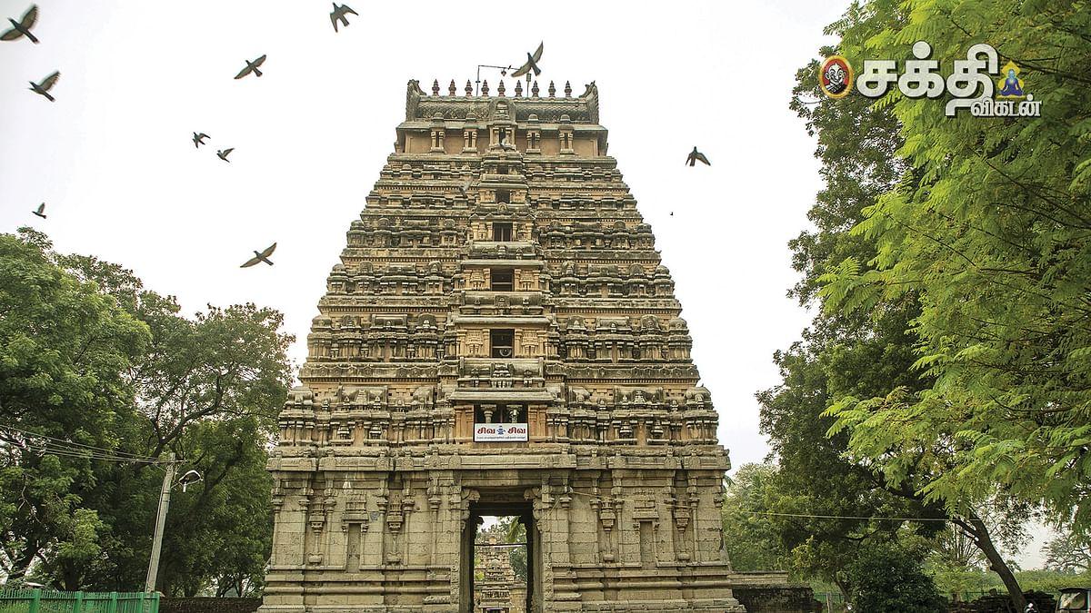 வாலிகண்டபுரம்