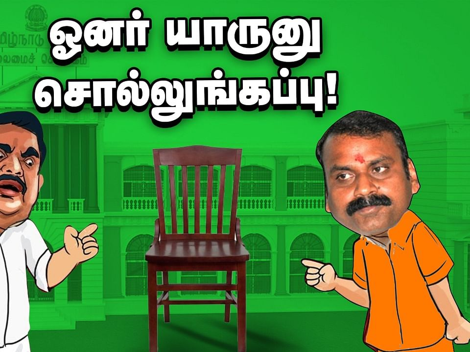 BJP VS ADMK!- முற்றும் CM Candidate சண்டை! | The Imperfect Show 21/12/2020