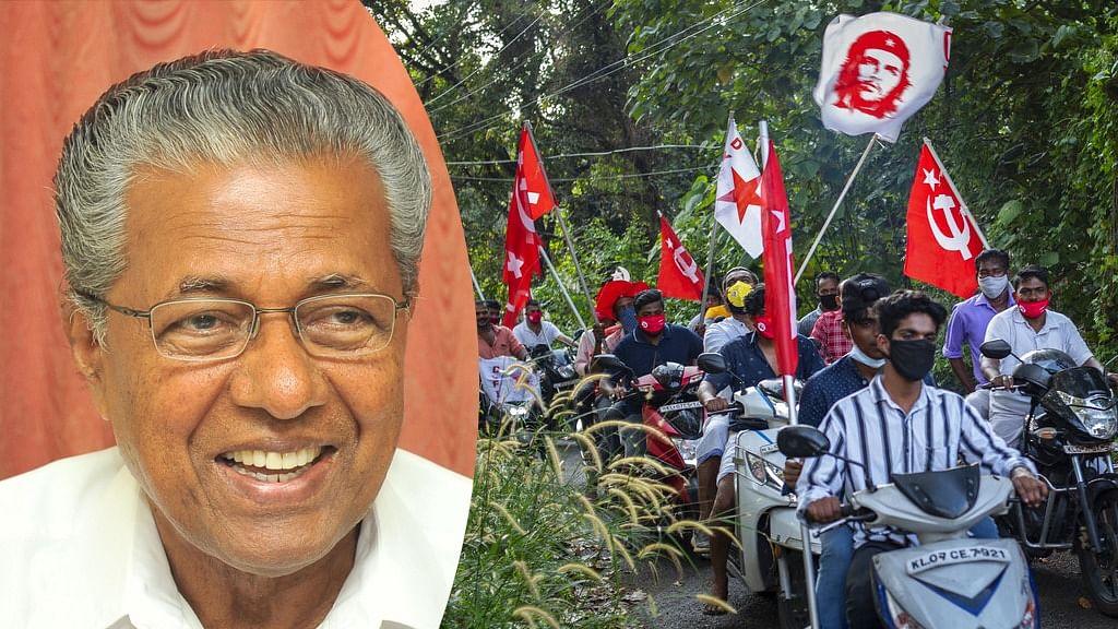 கேரள உள்ளாட்சித் தேர்தல்