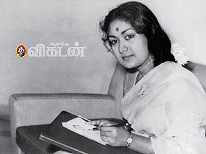 விகடன் பொக்கிஷம்: சாவித்திரி சிவசங்கரி - சாவித்திரி நினைவு நாள் டிசம்பர் 26