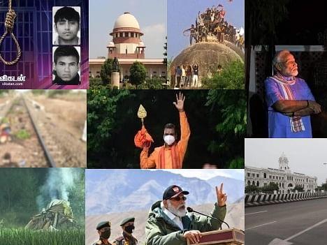 ஜனதா கர்ஃபியூ முதல் ரஜினி அரசியல் வரை... இந்தியாவும் ட்வென்ட்டி ட்வென்ட்டியும்! #Rewind2020