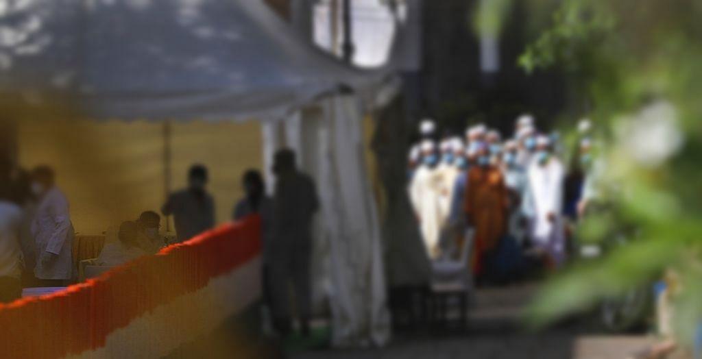 தப்லீக் ஜமாத்
