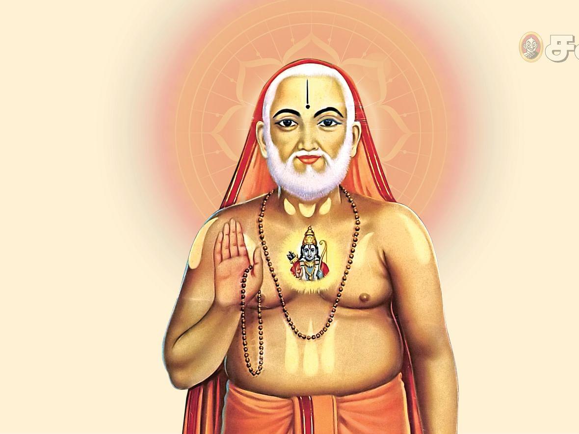 குரு ராகவேந்திரர்