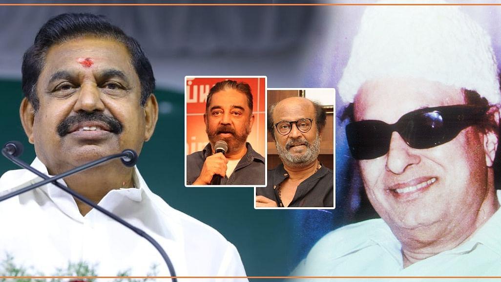 பழனிசாமி - கமல் - ரஜினி - எம்.ஜி.ஆர்
