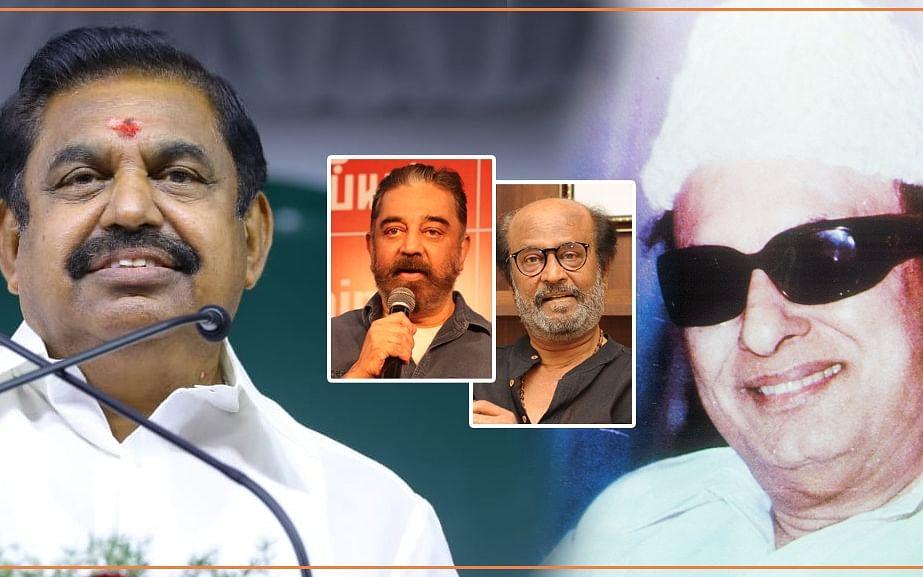 `எம்.ஜி.ஆர் பெயரைப் பயன்படுத்தும் கமல், ரஜினி...' ஏன் பதறுகிறார் எடப்பாடி?