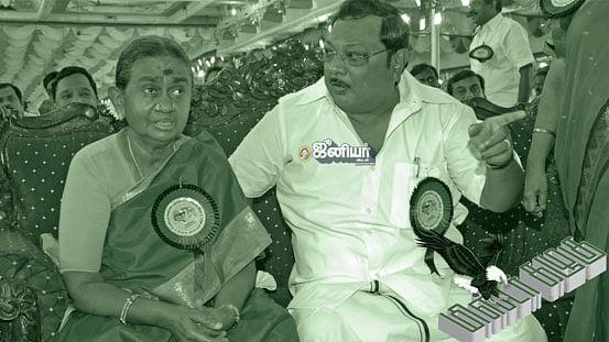 தயாளு அம்மாள், அழகிரி
